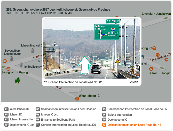 12. Ocheon Intersection on Local Road No. 42