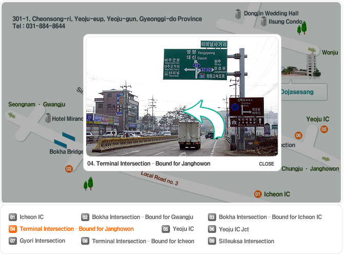 04. Terminal Intersection – Bound for Janghowon