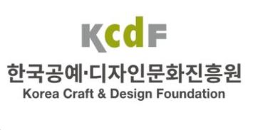 2019 공예주간 일반 참여처 모집 공고