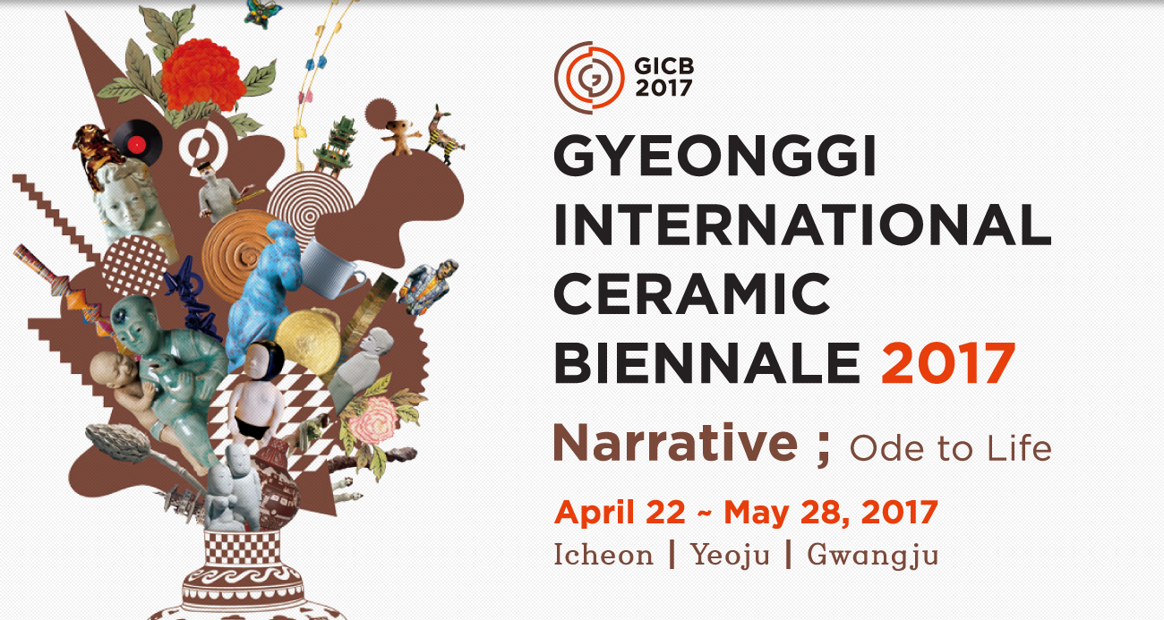 Gyeonggi International Ceramic Biennale 2017