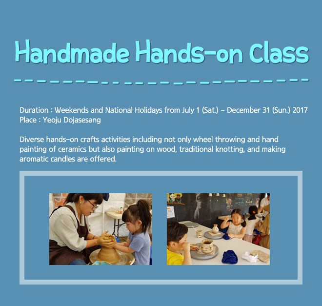 Handmade Hands-on Class