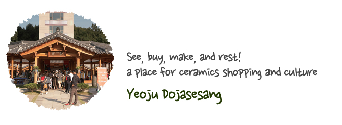 See, buy, make, and rest!