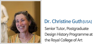 Dr. Christine Guth / USA /