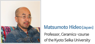 Matsumoto Hideo / Japan /