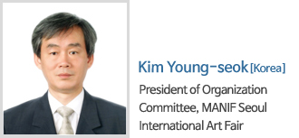 Kim Young-seok / Korea /