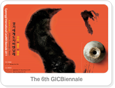 The 6th GICBiennale
