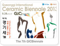 The 7th GICBiennale