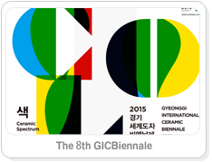 The 8th GICBiennale