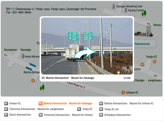 02. Bokha Intersection – Bound for Gwangju