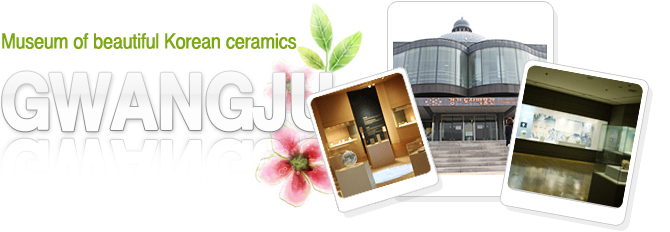 Museum of beautiful Korean ceramics:GWNGJU