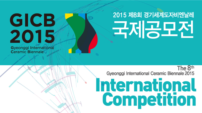INTERNATIONAL COMPETITION 2015