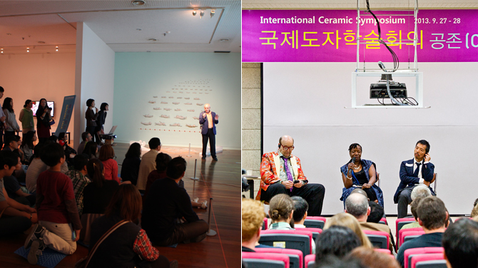 International Ceramics Symposium 2015