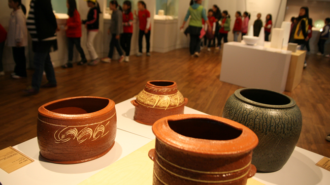 The 4th Beautiful Korean Ceramics