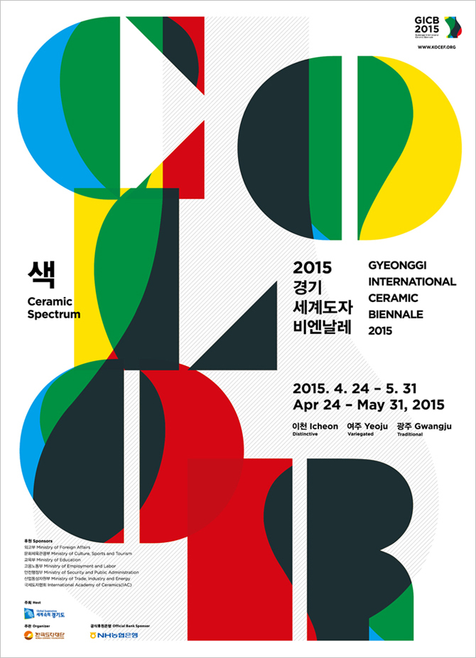 GICBiennale 2015 poster April 24 (Fri) ~ May 31 (Sun), 2015 Icheon Cerapia, Gwangju Gonjiam Ceramic Park, Yeoju Dojasesang