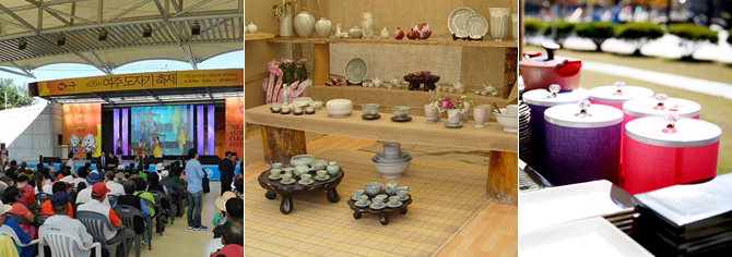 The 27th Yeoju Ceramics Festival