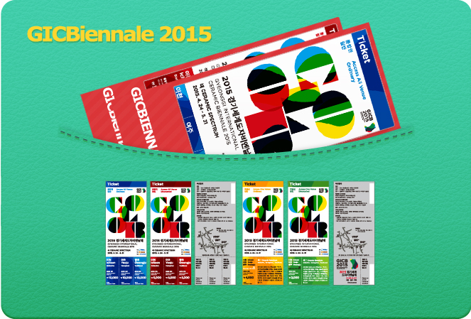 GICBiennale 2015 Ticket