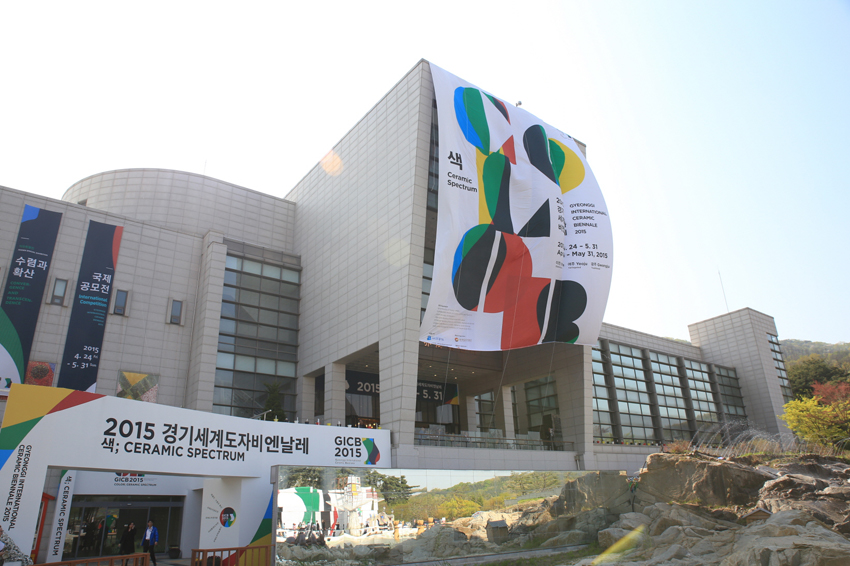 Icheon World Ceramic Center