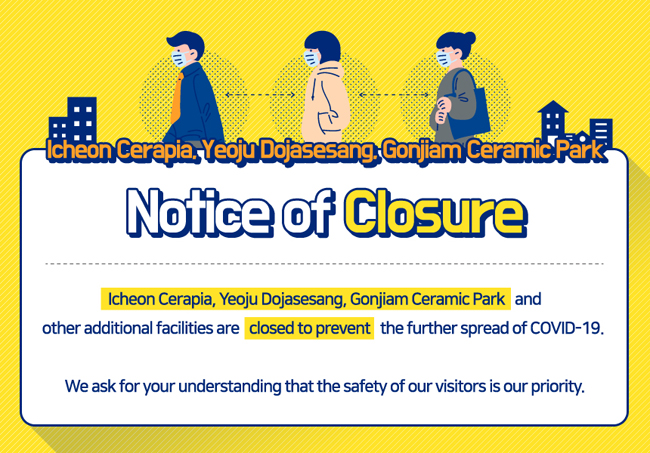 Notice of Closure