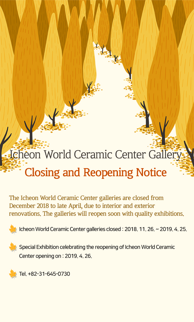 Icheon World Ceramic Center Gallery Closing and Reopening Notice