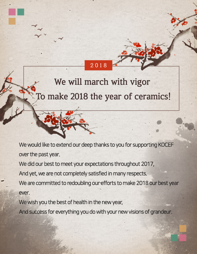 We will march with vigor To make 2018 the year of ceramics!