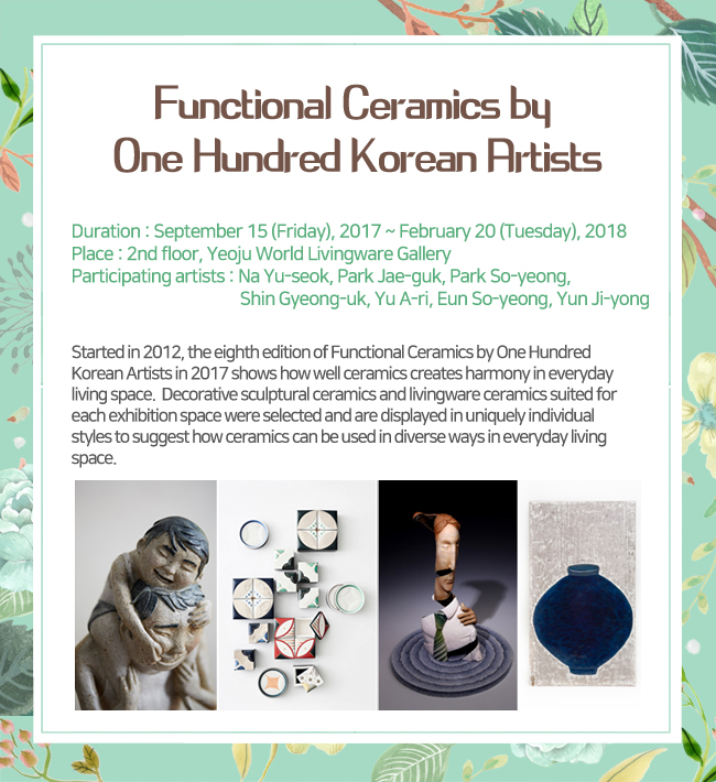 Functional Ceramics by One Hundred Korean Artists