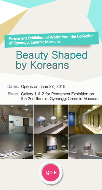Beauty Shaped by Koreans