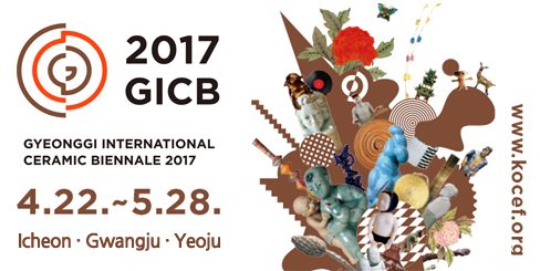 2017 GICB, Gyeonggi International Ceramic Biennale 2017