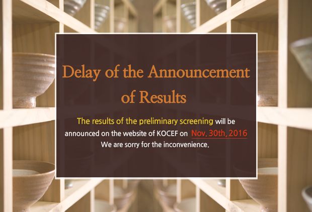 Delay of the Announcement of Results